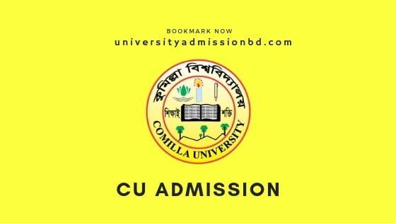 Comilla University Admission Circular 2019-20