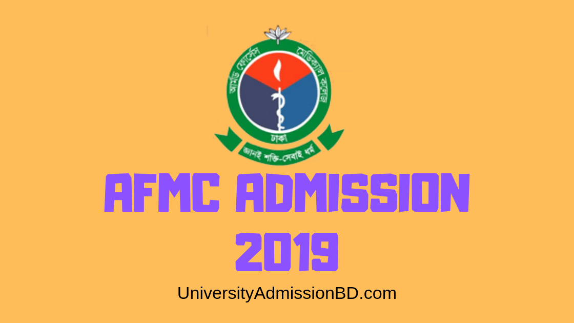 Armed Forces Medical College Admission Circular 2019-20