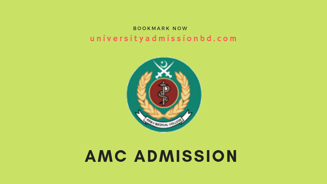 Army Medical College Admission Circular