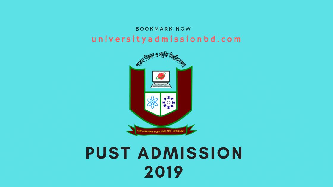 PUST Admission 2019