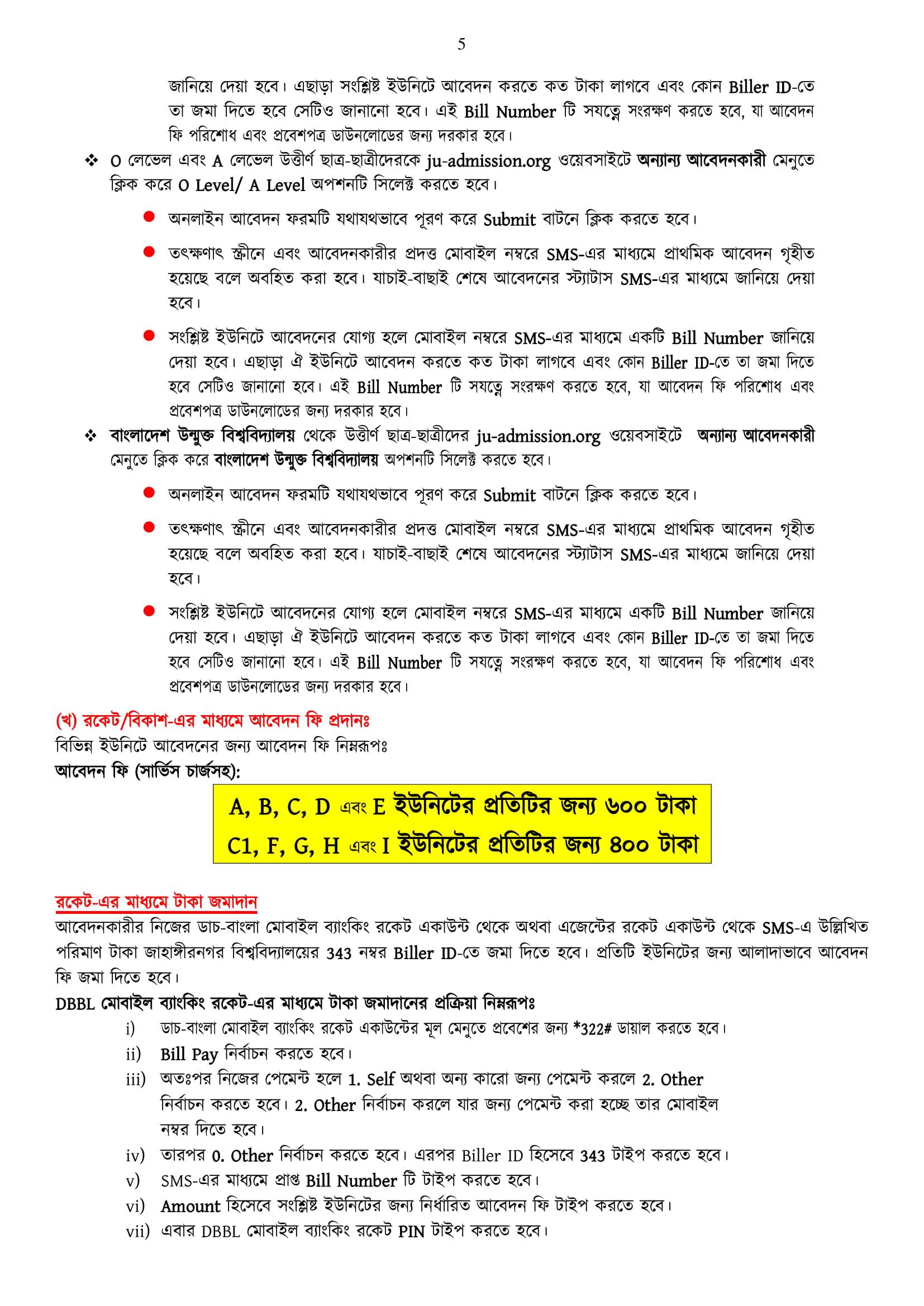 Jahangirnagar University Admission Circular 2020-21 5