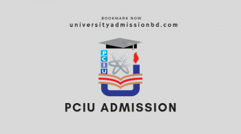 Port City International University Admission