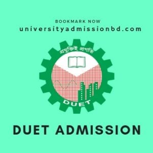How to Apply on DUET Admission Circular 2019-20 3