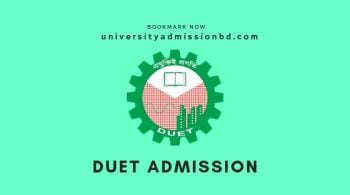How to Apply on DUET Admission Circular 2019-20 7
