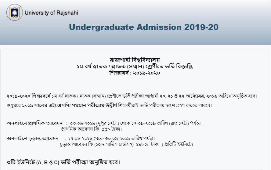 ru admission 1