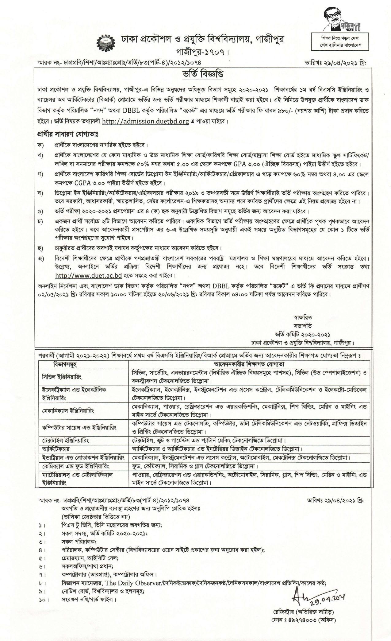 DUET Admission-Notice-1-page-001