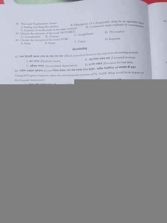 DU C Unit Question Bank